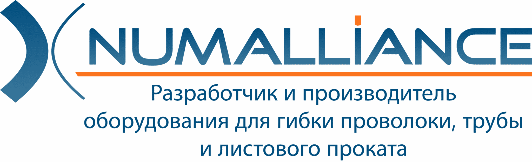 Numalliance